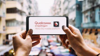 صورة Snapdragon 780G يعد بالمزيد من الميزات الرائدة بمقابل أقل