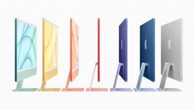 آبل تعلن عن جهاز iMac الجديد كليًا