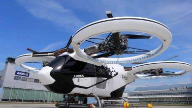 إيرباص تختبر تقنية LiDAR لجعل الطيران أكثر أمانًا