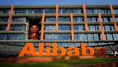 صورة الصين تعاقب علي بابا بغرامة قيمتها 2.75 مليار دولار