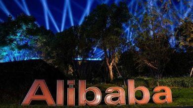 الصين تعزز هيئة مراقبة المنافسة مع زيادة قمع الشركات العملاقة