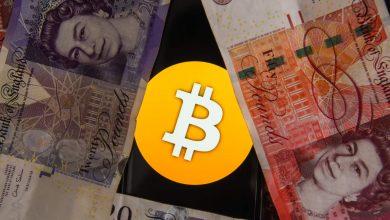 صورة بريطانيا تستكشف إصدار العملة الرقمية للبنك المركزي