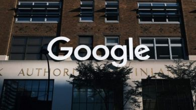 صورة جوجل تريد دخول عالم السجلات الصحية من جديد