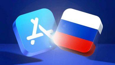 روسيا تفرض غرامة على آبل بقيمة 12 مليون دولار