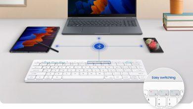 صورة سامسونج تطلق لوحة مفاتيح لاسلكية تناسب DeX