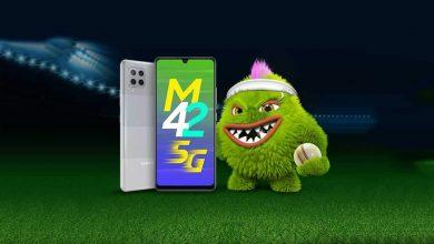 صورة سامسونج تطلق هاتف Galaxy M42 5G