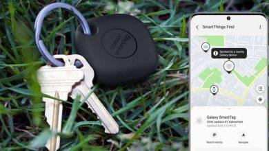 سامسونج تمنع تعقبك عبر متتبعها Galaxy SmartTag