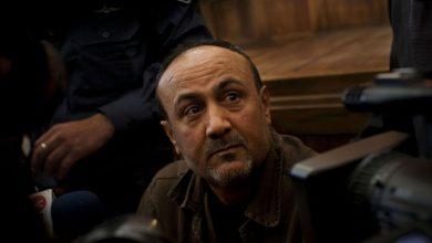 صورة فيسبوك تتخذ إجراءً ضد الأسير مروان البرغوثي