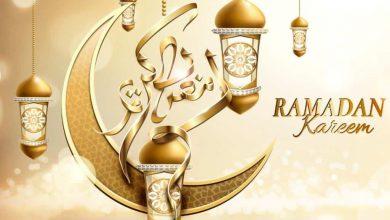 صورة فيسبوك تحتفل بشهر رمضان عبر ميزات جديدة