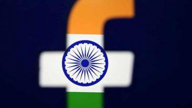 صورة فيسبوك تحظر عمليات البحث عن ResignModi