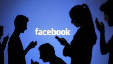 """صورة منصة التواصل""""فيسبوك"""" تخطط لإطلاق مجموعة من المنتجات الصوتية"""