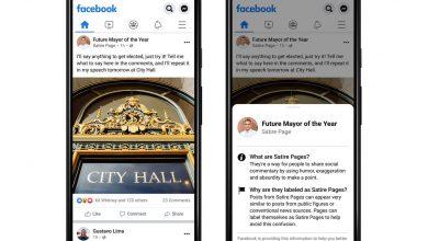 صورة فيسبوك تضيف تصنيفات سياقية إلى الصفحات الشائعة