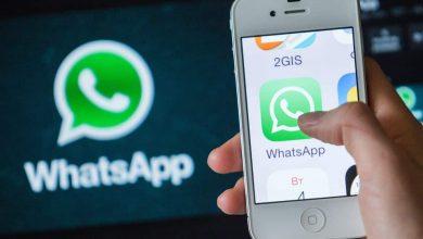 صورة فيسبوك تكشف عن كيفية جني الأموال من واتساب