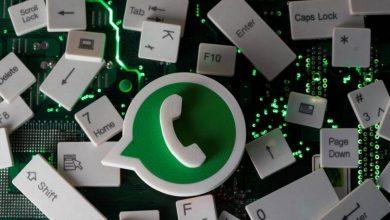 صورة فيسبوك تواجه محاولة ألمانية لوقف جمع بيانات واتساب