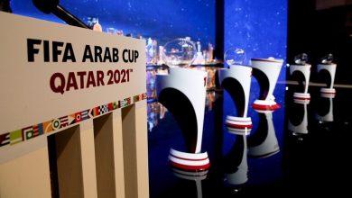 صورة قبل بداية القرعة .. تصنيف منتخبات كأس العرب 2021