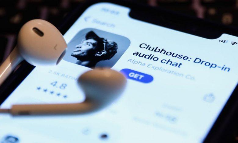صورة كلوب هاوس ينفي تسريب بيانات المستخدم