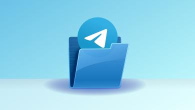 كيف يمكنك إنشاء مجلدات للمحادثات في تطبيق تيليجرام لتنظيم محادثاتك؟
