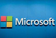 صورة مايكروسوفت تطور متجر ويندوز جديد