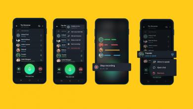 ما هي المحادثات الصوتية في تيليجرام وكيف تنافس تطبيق Clubhouse؟