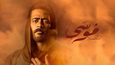 صورة مسلسل موسى 15 .. احداث مسلسل موسى الحلقة 15 ''موسى يعود من غزة'' تابع الان