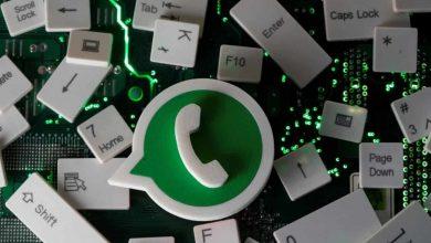 صورة واتساب تصحح أخطاء تعرض بيانات المستخدمين للخطر
