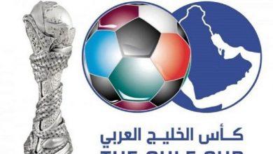 صورة وزارة الشباب والرياضة العراقية تستضيف بطولة  خليجي 25