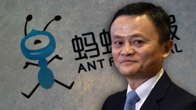 صورة Ant Group الصينية تستكشف طرقًا لخروج جاك ما