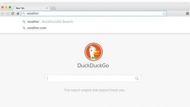 DuckDuckGo يعد بحظر تقنية جوجل للتتبع FLoC