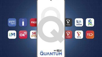 صورة Galaxy Quantum 2 يحتوي على تشفير كمومي مدمج