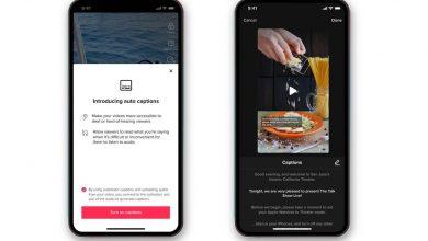 TikTok تضيف التسميات التوضيحية التلقائية لمقاطع الفيديو