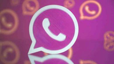 صورة تحذير خبراء : WhatsApp Pink المزيف يسمح بسرقة بياناتك