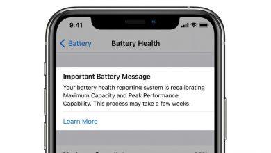 صورة iOS 14.5 يعيد معايرة بطاريات iPhone 11