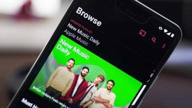 آبل تستعد لإضافة البث العالي الدقة إلى Apple Music