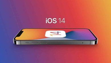 آبل تصدر iOS 14.6 لمستخدمي هواتف آيفون