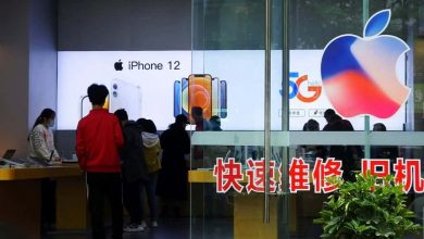 آبل متهمة بمنح الصين سيطرة على البيانات المحلية