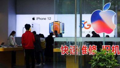 صورة آبل متهمة بمنح الصين سيطرة على البيانات المحلية