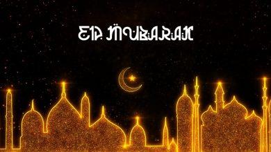 صورة أجمل رسائل عيد الفطر 2021 مع أحلى العبارات والمسدجات وكلمات التهنئة وبطاقات Happy Eid Al Fitr 2021