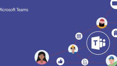 صورة أفضل منصة تعاون.. ٤ أسباب تجعل مايكروسوفت تيمز الأفضل