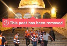 صورة إنستاجرام تزيل منشورات عن المسجد الأقصى