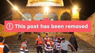 إنستاجرام تزيل منشورات عن المسجد الأقصى