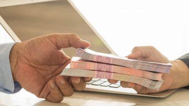 صورة طريقة التقديم على قرض بنك التسليف والإدخار (الخطوات والشروط المطلوبة للحصول عليه)