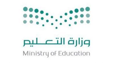 صورة عاجل: نظام فارس يعلن عن خطوات معرفة الرتبة والعلاوة في لائحة الوظائف التعليمية الجديدة
