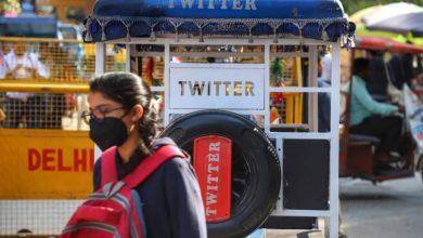 الشرطة الهندية تداهم مكاتب تويتر