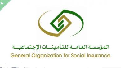 صورة خطوات إضافة مواطن في التأمينات السعودية بشكل إلكتروني