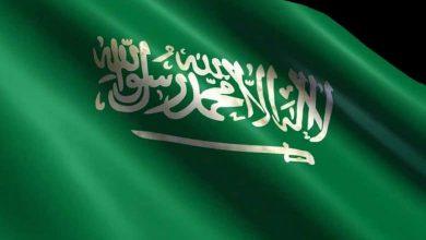 صورة موعد إجازة عيد الأضحى المبارك 1442 في السعودية وأول أيام عيد الحج 2021