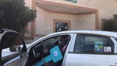 صورة شروط بنك التنمية الاجتماعي السعودي لتسجيل تمويل السيارات