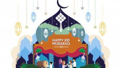 صورة بوستات عيد الفطر المبارك 2021 – 1442