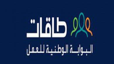 صورة تسجيل دخول حافز والتسجيل في إعانة البحث عن عمل للشباب في السعودية