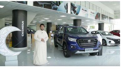 صورة أسعار سيارات المجدوعيشانجان في السوق السعودي
