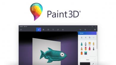 طريقة تفريغ الصور عبر تطبيق Paint 3D المجاني على ويندوز 10